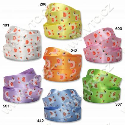 Satin ribbon 24 mm goslings