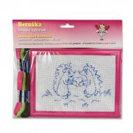 Kid's embroidery set - frame Large